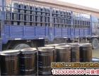 哈尔滨丙烯酸油漆回收丙烯酸油漆 化工原料回收