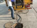 东丽区抽化粪池-抽污水-抽泥浆-抽粪电话