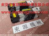 KOSMEK泵浦单元,东永源批发米斯克沖床气泵PH-1650