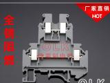 优质全铜阻燃UKK5接线端子排 通用双层组合式接线排代替菲尼克斯