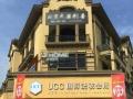 UCC国际洗衣免加盟费投资1-5万起代言人:温碧霞