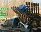 出售车载礼炮,牵引礼炮,车顶礼炮电子礼炮环保礼炮