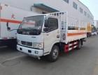 杭州低平板气瓶运输车 高栏板气瓶运输车 厢式气瓶运输车