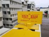 供应铁路光缆警示牌 厦门铁路光缆警示牌 40 60定做厂家