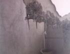 拆除 电镐 割沟 水钻 水暖 电工 力