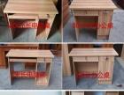 出售80cm长电脑桌120元,长期有货,包送货