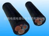 【红旗集团】厂家直销kV矿用移动屏蔽铜芯橡套软电缆