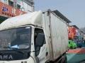物流运输搬家提货送货长途短途整车零担长途短途