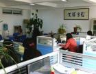 天津国外驾照翻译 车管所合作单位