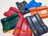 北京大兴区树脂瓦厂家直销批发及设计安装