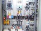 专业电工上门电路跳闸.电路短路、漏电、开槽布线改造