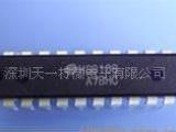 HS8108PC电源IC