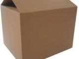 东莞长安纸箱厂长安纸箱定做长安新民纸箱厂