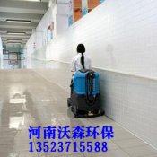 漯河全自动洗地机-质量好的洗地机供应信息