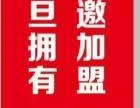 通许北京二锅头散酒坊诚邀各城区乡镇精英加盟代理