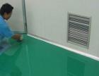 三兆环氧树脂地坪漆