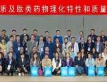 北京通州区会议合影拍摄 会议摄影摄像跟拍 摇臂 导播 无人机