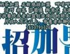 【鲜煮艺】加盟/加盟费用/项目详情