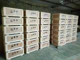 北京恒隆行提供昌平出口木箱包装服务