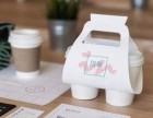 印茶总部招商加盟 印茶加盟费用及条件