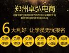 河南专业UI设计培训/网页设计培训/设计大咖全程实操指导