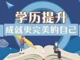 广西成人高考函授学历-函授大专 本科在哪里报名