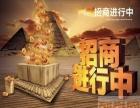 大亨帝国游戏新产品新模式火热招商