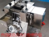 新型饺子机厂家直销小型全自动饺子机