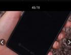 索尼Z2.L50t,移动4G