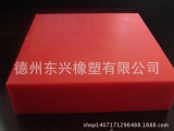 超高分子量聚乙烯板   UPE板  聚乙烯板是更新换代的高科技产