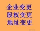 怎么证明一家上海公司注册代理是否专业呢?