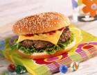 深圳汉堡包加盟多少钱