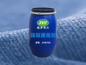 广州抗起毛起球剂价格_口碑好的其他类助剂价格行情