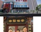 郑州美信医院王广宇:不用做手术,中医也能调理好不孕不育疾病!