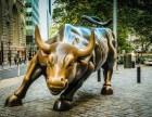 金桥大通 个人股票配资 期货配资 期货无息配资 个人配资公司