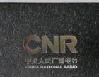 中央人民广播台电评书精选(电子版,MP3)60G袁阔成刘兰芳田连