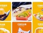【呦格奶茶加盟多少钱】奶茶加盟店排行榜/果汁加盟费