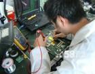 大兴附近瀛海电脑维修 瀛海附近上门笔记本维修安装重装系统