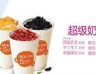 蜜雪冰城奶茶冰淇淋加盟 加盟费要多少钱加盟流程