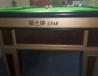 嘎嘎新的星牌银褪钢库117-9A两个多月的台球桌
