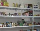 自家小超市货物低价出售日用品零食都有