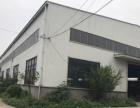 学堂洲 厂房 30000平米