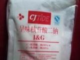 供应宣源食品级I+G/核苷酸二钠价格,I+G价格