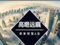 【白银集团】加盟官网/加盟费用/项目详情