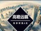 【白银集团】加盟/加盟费用/项目详情