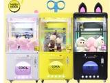 万代动漫/外观定制 卡通系列LLJ夹机占娃娃机夹公仔机