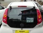 比亚迪F02015款 1.0 手动 悦酷型 首付30、50,爱车