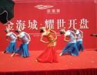 安阳新风尚活动策划 演出策划 晚会策划公司