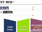百达集团 中纺融资【深圳】公司加盟 汽车租赁/买卖