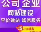 朝阳网站改版,酒仙桥网站建设,高端大气上档次